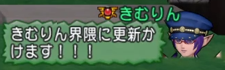 f:id:kimurin765:20200519085932p:plain