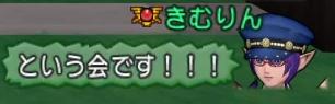 f:id:kimurin765:20200519090017p:plain
