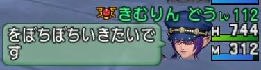 f:id:kimurin765:20200519090342p:plain
