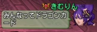 f:id:kimurin765:20200519091159p:plain
