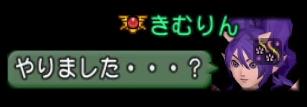 f:id:kimurin765:20200519091213p:plain