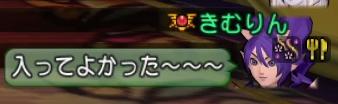 f:id:kimurin765:20200519093744p:plain