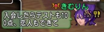 f:id:kimurin765:20200519093809p:plain