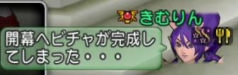 f:id:kimurin765:20200519094208p:plain