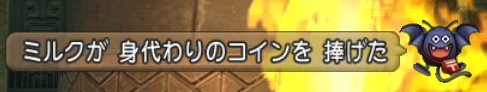 f:id:kimurin765:20200519095252p:plain