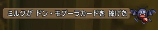 f:id:kimurin765:20200519095450p:plain