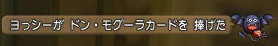 f:id:kimurin765:20200519095500p:plain
