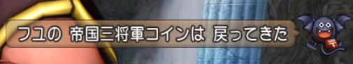 f:id:kimurin765:20200519100049p:plain