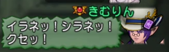 f:id:kimurin765:20200519101205p:plain