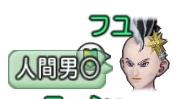 f:id:kimurin765:20200519101553p:plain