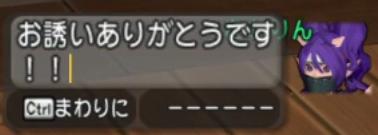 f:id:kimurin765:20200520054600p:plain
