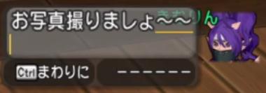 f:id:kimurin765:20200520054621p:plain