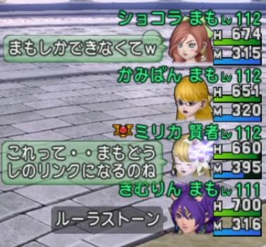 f:id:kimurin765:20200520060115p:plain