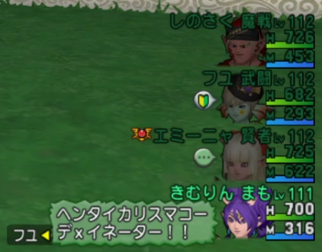 f:id:kimurin765:20200520062230p:plain