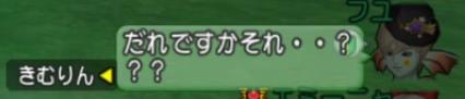 f:id:kimurin765:20200520062323p:plain