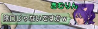 f:id:kimurin765:20200520062505p:plain