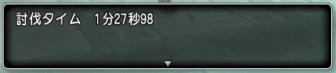 f:id:kimurin765:20200521100042p:plain