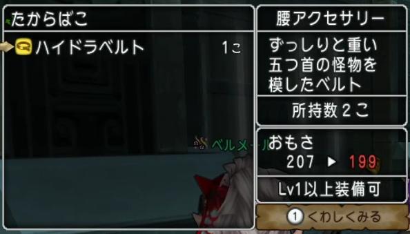 f:id:kimurin765:20200521100349p:plain