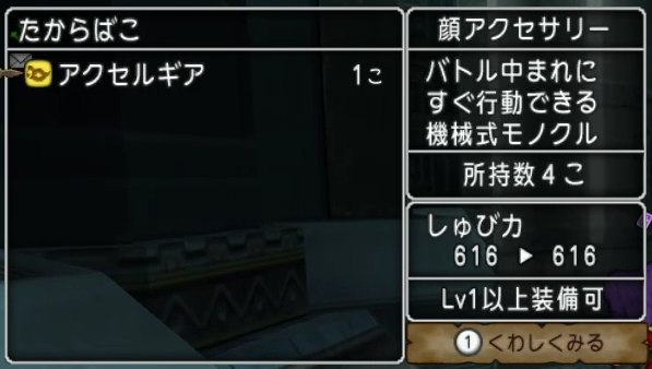f:id:kimurin765:20200521103638p:plain