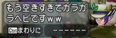 f:id:kimurin765:20200522040304p:plain