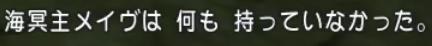 f:id:kimurin765:20200523032005p:plain