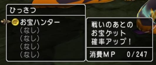 f:id:kimurin765:20200523032358p:plain