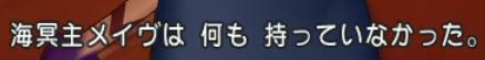 f:id:kimurin765:20200523032458p:plain