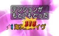 f:id:kimurin765:20200523033649p:plain