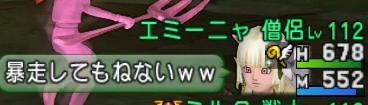 f:id:kimurin765:20200523035443p:plain