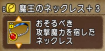 f:id:kimurin765:20200525134733p:plain