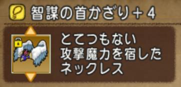 f:id:kimurin765:20200525135201p:plain