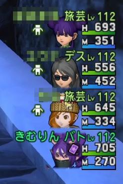 f:id:kimurin765:20200525140856p:plain