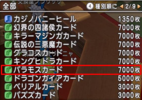 f:id:kimurin765:20200525142156p:plain