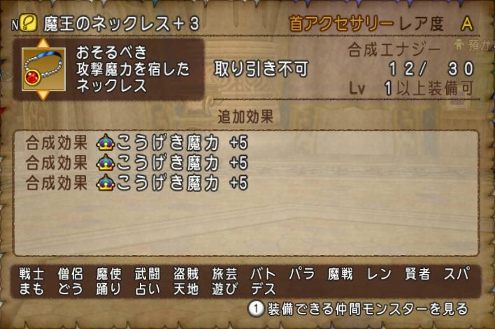 f:id:kimurin765:20200525142343p:plain
