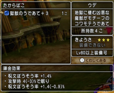 f:id:kimurin765:20200526071821p:plain