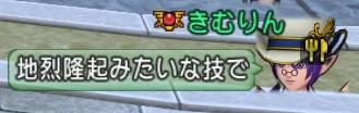 f:id:kimurin765:20200528105016p:plain