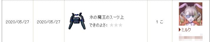 f:id:kimurin765:20200529074551p:plain