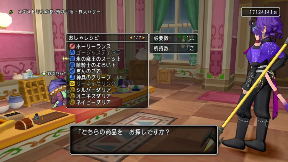f:id:kimurin765:20200529080547p:plain