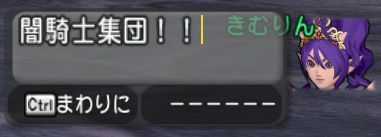 f:id:kimurin765:20200530013403p:plain