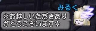 f:id:kimurin765:20200530013521p:plain