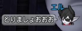 f:id:kimurin765:20200530014035p:plain