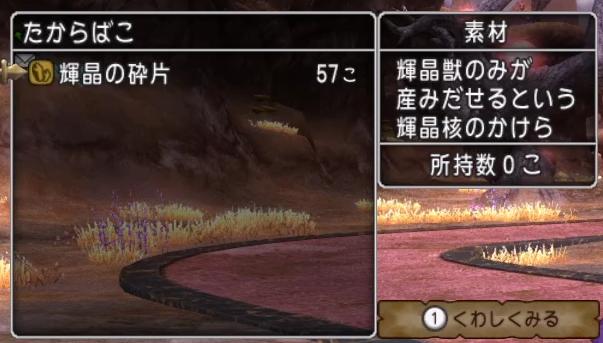f:id:kimurin765:20200601054332p:plain