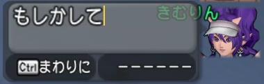 f:id:kimurin765:20200602073525p:plain