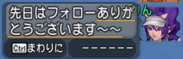 f:id:kimurin765:20200602075254p:plain