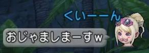 f:id:kimurin765:20200602081549p:plain
