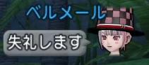 f:id:kimurin765:20200602081558p:plain