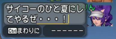 f:id:kimurin765:20200602083308p:plain