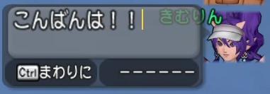 f:id:kimurin765:20200602084234p:plain