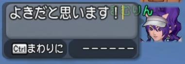 f:id:kimurin765:20200602084556p:plain