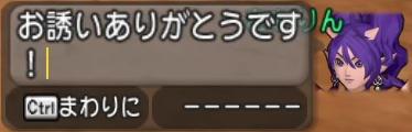 f:id:kimurin765:20200604101430p:plain